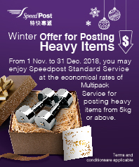 Winter Offer for Posting Heavy Items